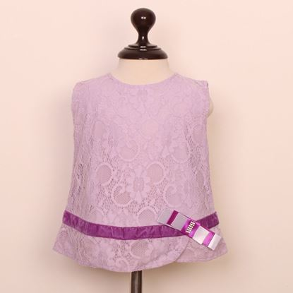 Net Tulip Top-lilac-Front-Lilchamp's